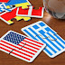 Η πιο έξυπνη επιλογή της Ελλάδας σε σχέση τις ΗΠΑ