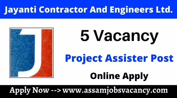 Jayanti Contractor And Engineers Limited Guwahati Recruitment 2021