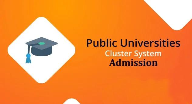 20 Public Universities Cluster Admission Tests 2020-2021