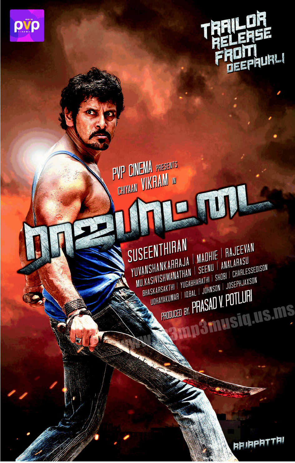 Rajapattai tamil movie mp3 song download - Ethiopian new
