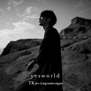 TK from Ling tosite sigure - yesworld