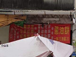 特搜台南無名美食