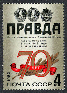 Russia Newspaper Pravda, 70th anniv. 1982