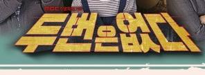 Precious Person Lyrics (Never Twice OST Part 1) - Im Hee Bin