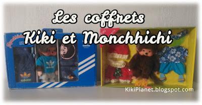 kiki Monchhichi box coffret vêtement adidas le vrai rare collector colette