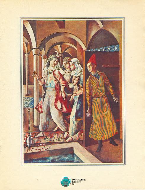 Советские книги для детей и юношества. Аладдин и волшебная лампа СССР.
