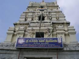 Kadambanathar Temple Kadambar Koil Uthiramerur
