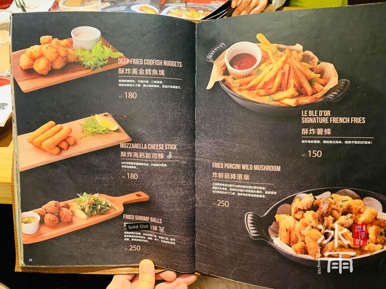 金色三麥菜單
