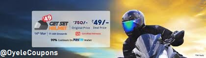 Loot Droom Helmet Next Sale: Get Free Helmets in Just 49 Rs