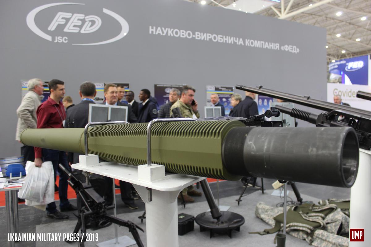 КБАО освоїло випуск стволів 82-мм мінометів 2Б9 Васильок