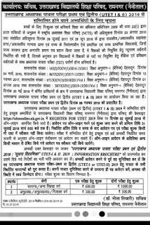 Uttarakhand UTET I & II 2019 application form - Apply Now