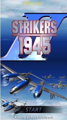 Strikers 1945-2 APK