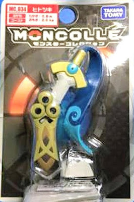 Honedge figure Takara Tomy Monster Collection MONCOLLE MC series