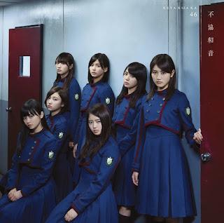 欅坂46-割れたスマホ-歌詞-keyakizaka46-wareta-smartphone