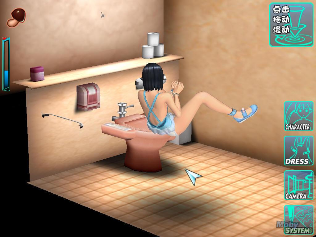 эротичеп ские игры на андроид