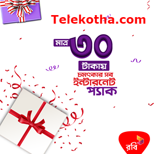 Robi Excellent internet pack every day !  Dial *123* 030 # for all the great internet packs at just 30TK