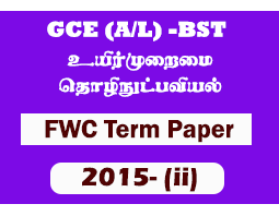 A/L BST FWC - Part (ii) - 6th Term Paper (2015)