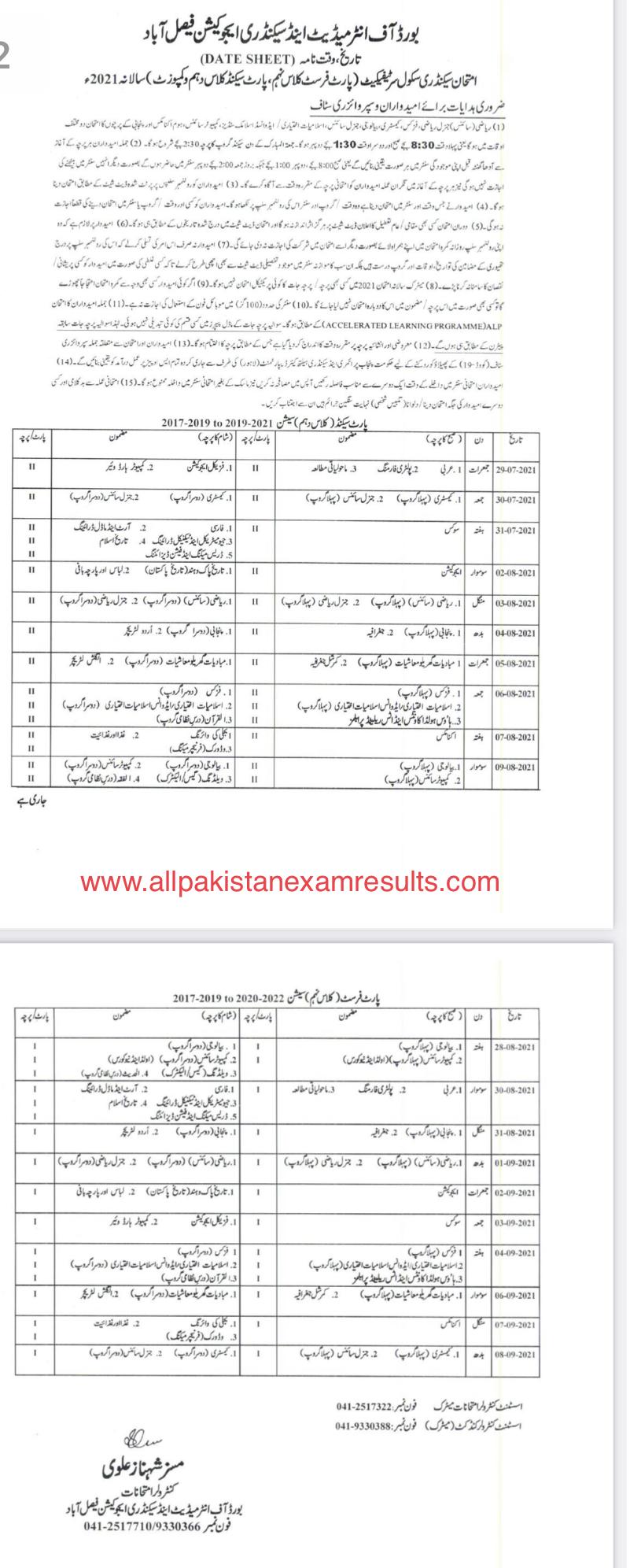 BISE Faisalabad Date Sheet 2021 Matric Annual Exam