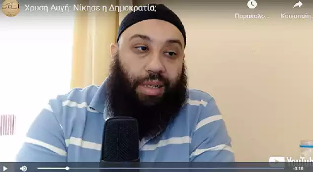 Ισλαμιστής κληρικός παράνομου τζαμιού στην Αθήνα ζητεί την καταδίκη των 500.000 ψηφοφόρων της Χ.Α (βίντεο)