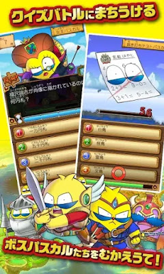 Pascal sensei perfect quiz battle free Android game on Apcoid.com