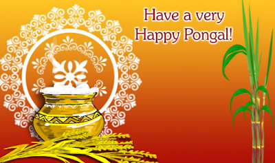 Happy Pongal 2017 Wishes for Whatsapp Status
