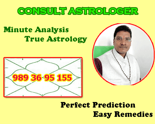 Horoscope reader, astrologer, career analysis, love life reading, marriage reading, black magic analysis, child birth reading as per vedic astrology.