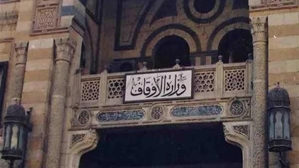 وظائف وزارة الاوقاف المصرية للعمال والمؤذنين 2021