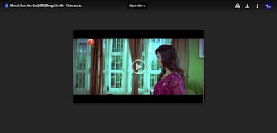 মন যে করে উরু উরু ফুল মুভি । Mon Je Kore Uru Uru Full HD Movie Watch