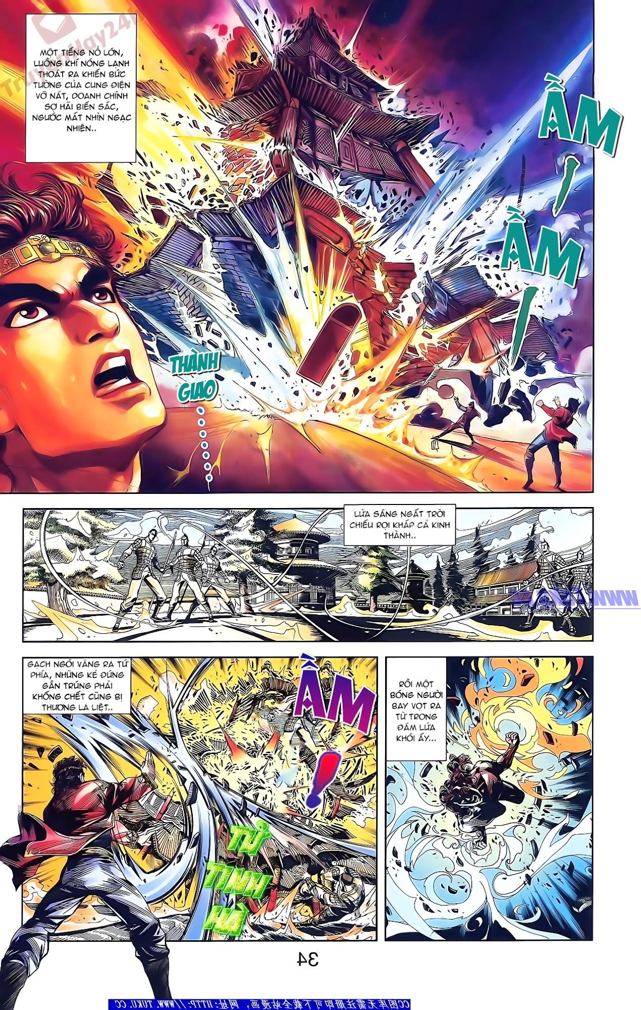 Tần Vương Doanh Chính chapter 51 trang 2