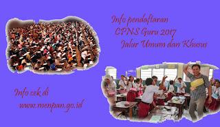 pendaftaran cpns guru 2017