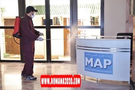 أخبار المغرب: لاماب توقف البث المباشر لوزارة الصحة حول حصيلة فيروس كورونا بالمغرب covid-19 corona virus كوفيد-19