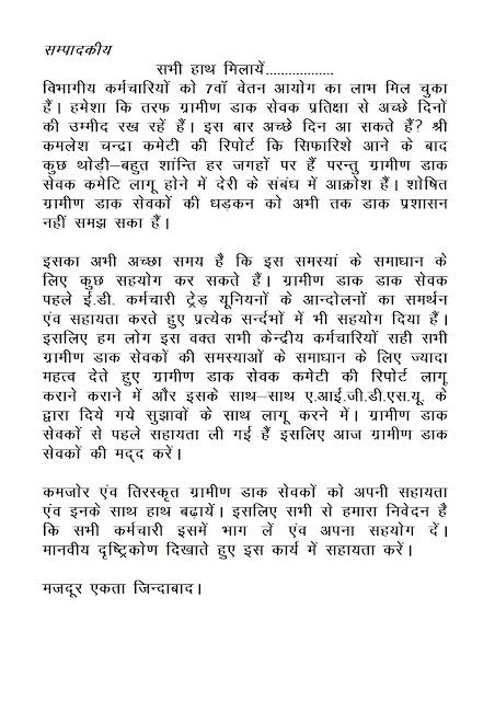 www.hindimekhojiyen.blogspot.com