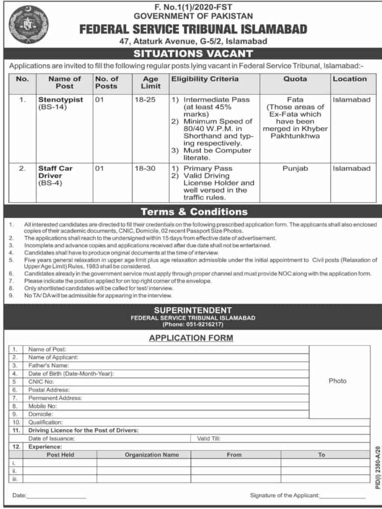 Jobs in Federal Service Tribunal of Pakistan Nov 2020