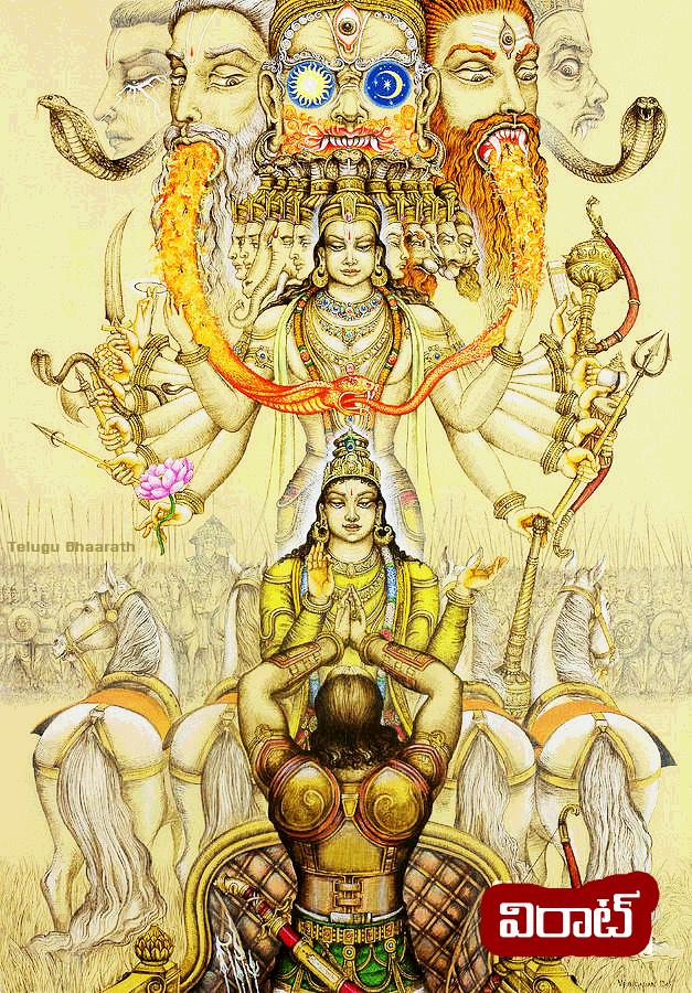 శ్రీమన్నారాయణ స్తుతిః - Srimannarayana Stuti