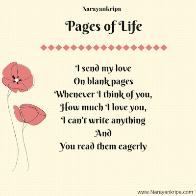 Image: Pages of Life