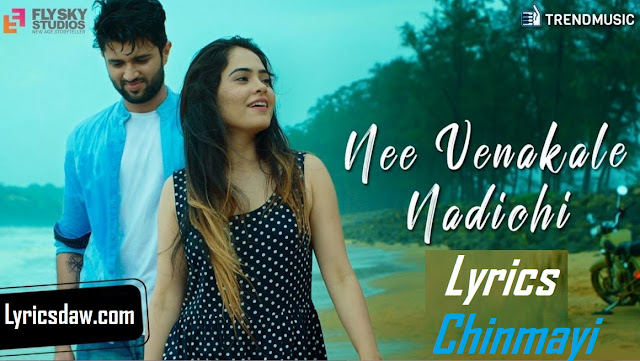 Nee Venakale Nadichi Lyrics