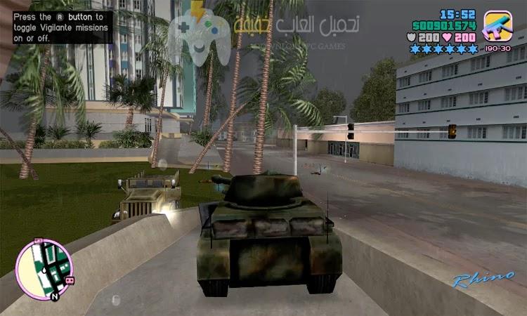 تحميل لعبة جاتا 7 GTA
