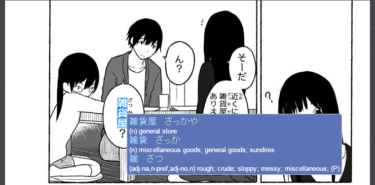 About - Bilingual Manga