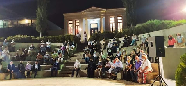 Εκδήλωση για την σημασία του Συντάγματος της Επιδαύρου και της Α' Εθνοσυνέλευσης