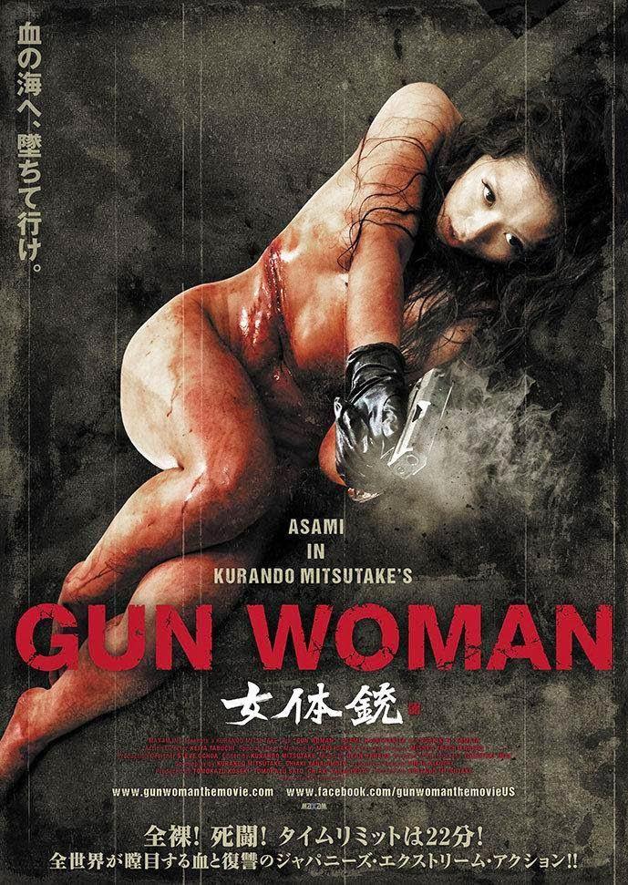 Gun Woman 2014 Brrip ταινιες online seires xrysoi greek subs