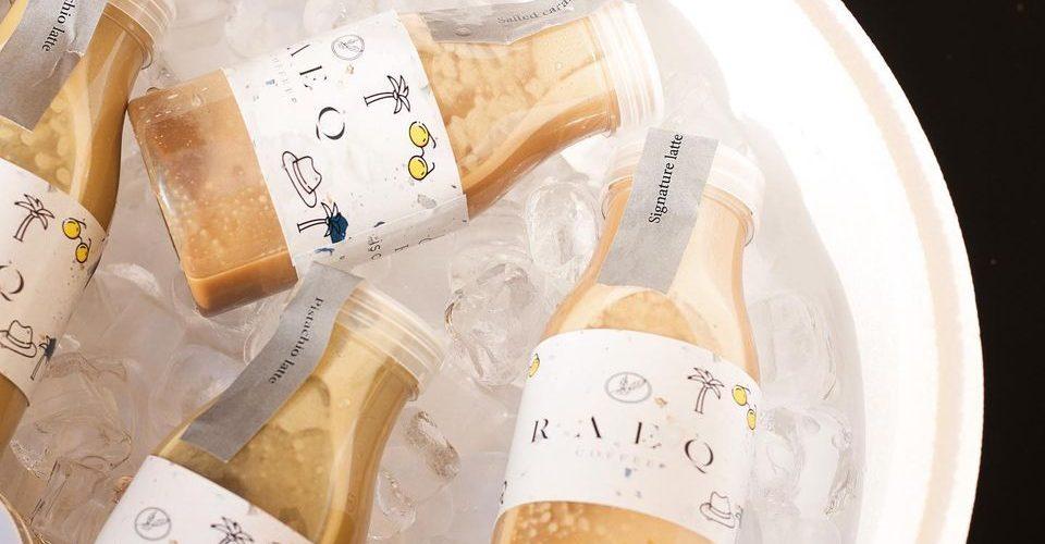 أسعار منيو و رقم عنوان فروع كافيه رائق القهوة Raeq Coffee