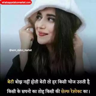 two line shayari images in hindi