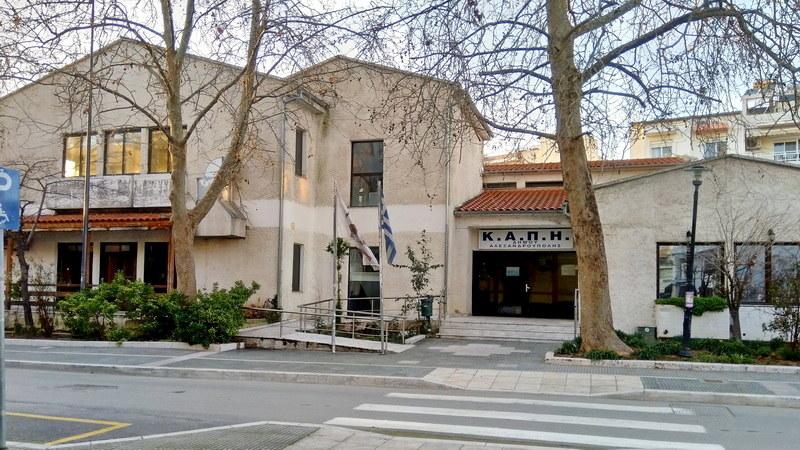 Σε νέο κτίριο το Ληξιαρχείο και το Δημοτολόγιο του Δήμου Αλεξανδρούπολης