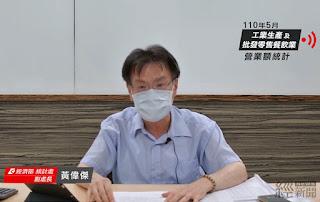 統計處副處長黃偉傑公布5月工業生產指數