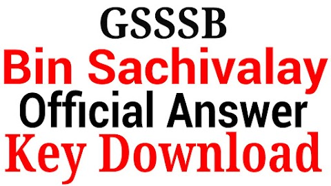 Bin Sachivalay Official Answer Key Download