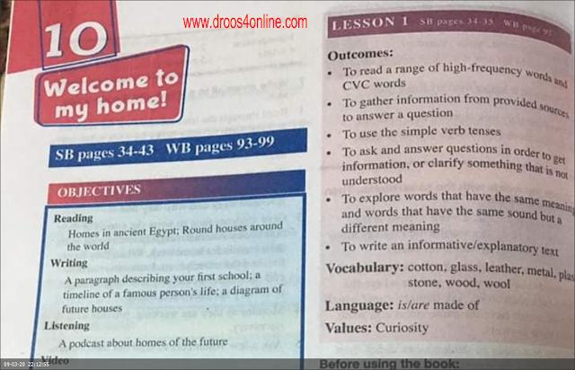 دليل المعلم اولى اعدادى (Unit (10 الترم الثانى 2020