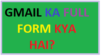 GMAIL Ka Full Form Kya Hai?