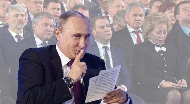 Путин разрешил чиновникам иметь второе гражданство