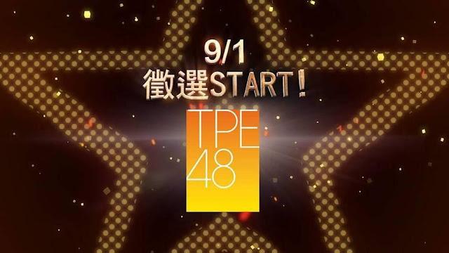 tpe48 audition member generasi pertama audisi taipei