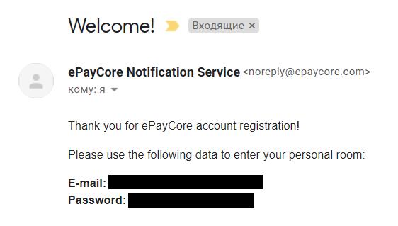 epaycore.com электронный кошелёк